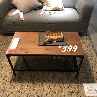 蘇州IKEA宜家 耶伯茶几沙發桌子現代簡約茶几客廳休閒桌90x46cm