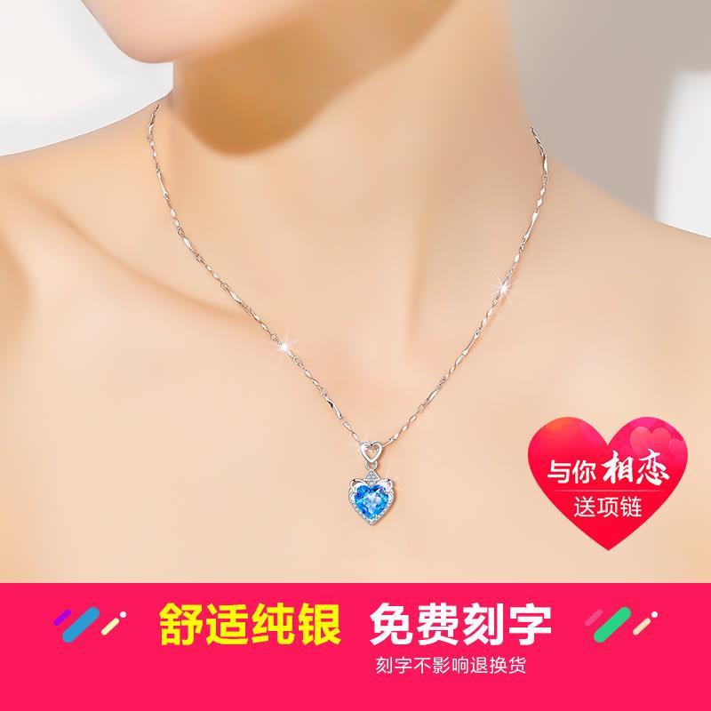 蓝托帕石纯银项链女锁骨链紫水晶心形吊坠宝石情侣爱心银饰品首饰