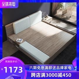 潮阁 日式榻榻米储物床现代简约北欧板式床双人床1.8米主卧矮床图片