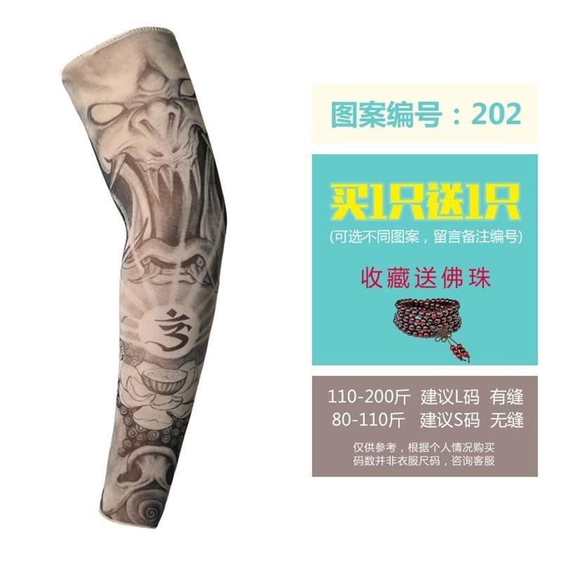 限8000张券花臂刺青男无缝骑行个性纹身袖套