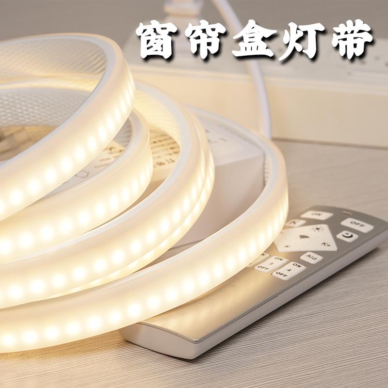 窗帘盒灯带LED无频闪三色可调变光色氛围背景墙遥控任意裁剪粘贴