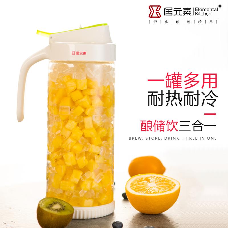 居元素果饮酿造罐小容量密封罐酿酒器泡酒瓶水果酵素瓶冷水壶包邮