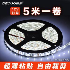【5米装】led灯带12V低压5050超薄粘贴片柜台超亮照明防水软灯条