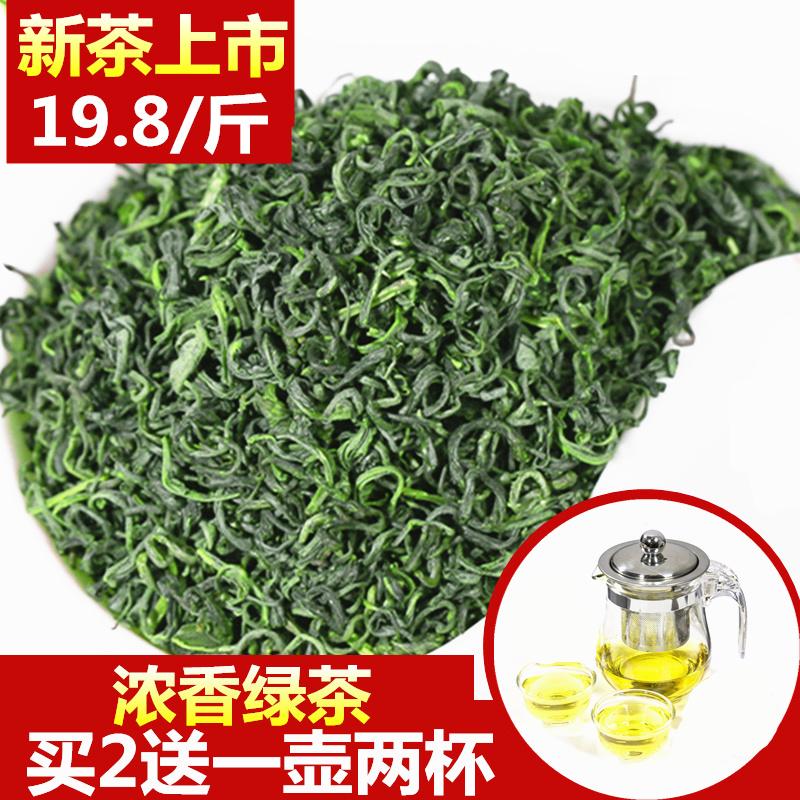 Чай зеленый Артикул 570071588090