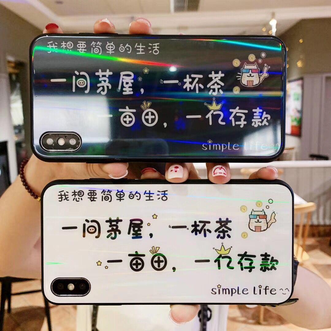 华为荣耀v20 9 / 10 / 10手机壳10月14日最新优惠