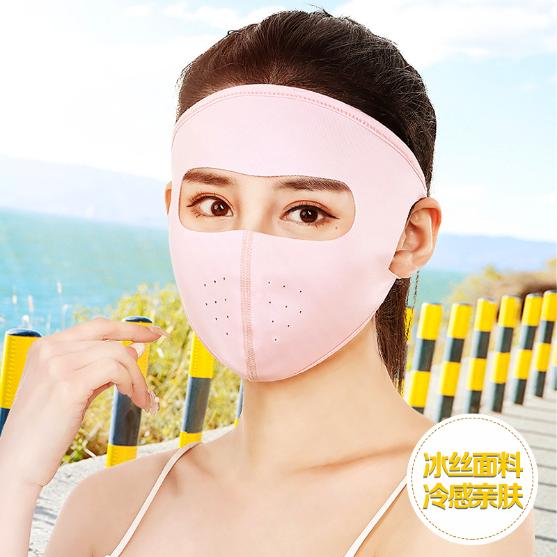 Sunscreen and dustproof thin mask in summer womens ice silk breathable face protection UV mask can be washed with water