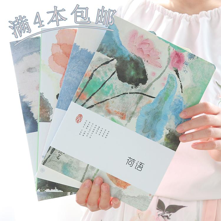 韩国文具16k日记本可爱软面抄B5大号学生记事本笔记本车线本子