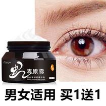 蛇毒眼霜淡化黑眼圈细纹去眼袋神器正品补水保湿抗皱提拉紧致男女