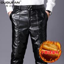 皮裤男冬季中老年加绒加厚宽松保暖防水外卖骑手摩托车男士棉裤子