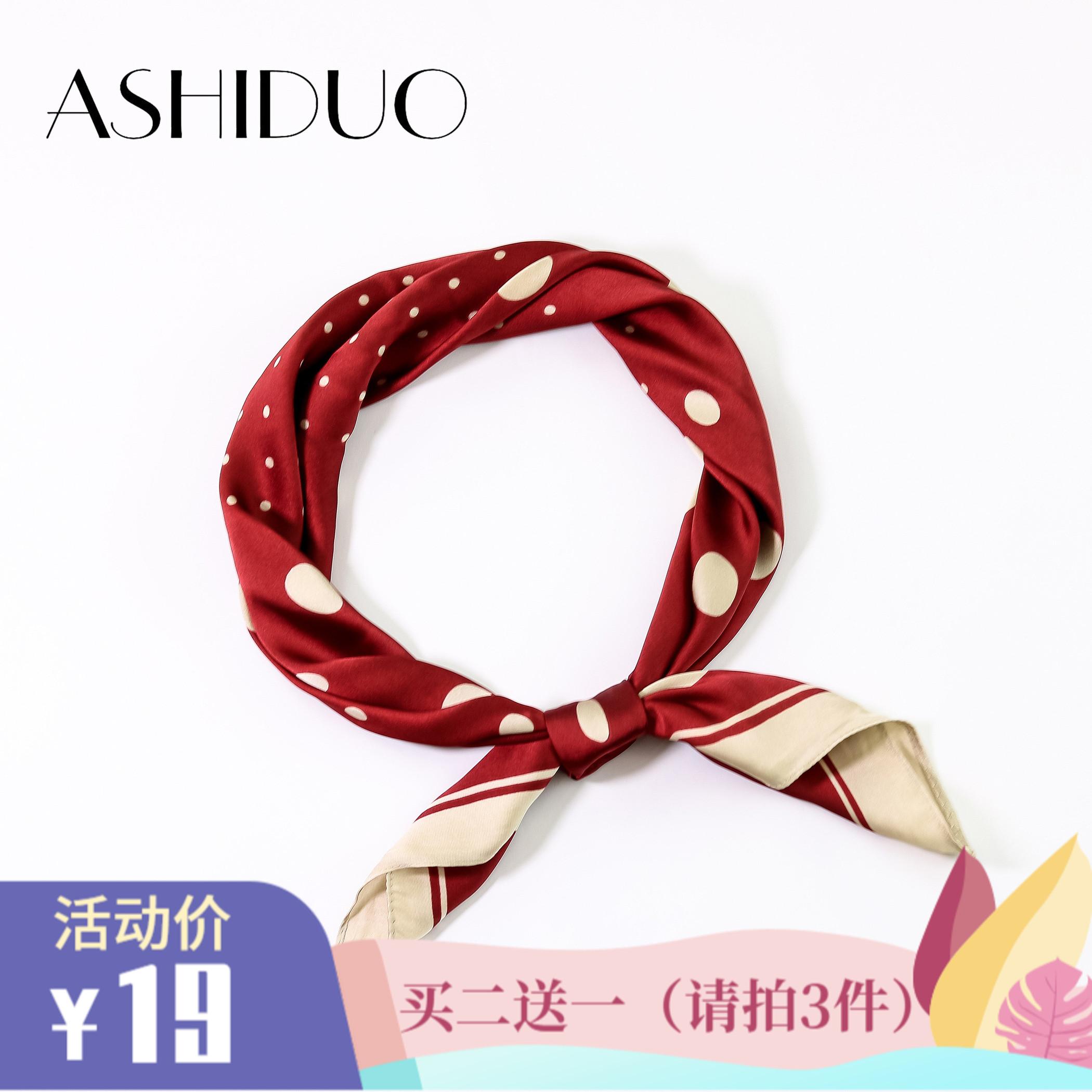 丝巾秋款洋气时尚小方巾韩国女红色披肩百搭领巾职业装饰围巾围脖