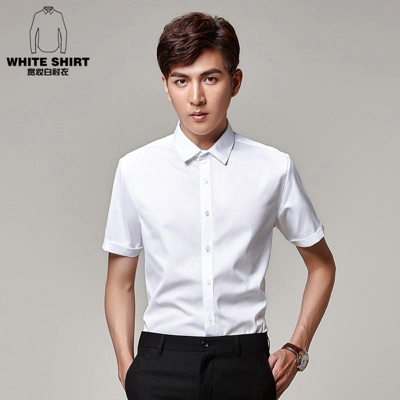 韩版男士短袖衬衫修身商务正装男上衣纯色方领上班高端短袖衬衣男