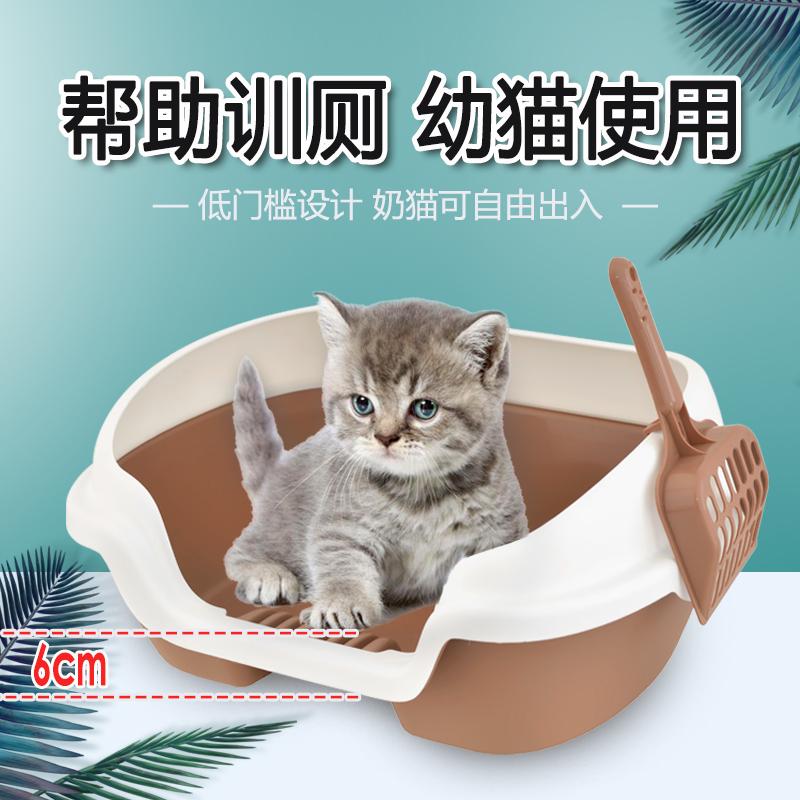 小号幼猫猫砂盆小猫开放奶猫训练器
