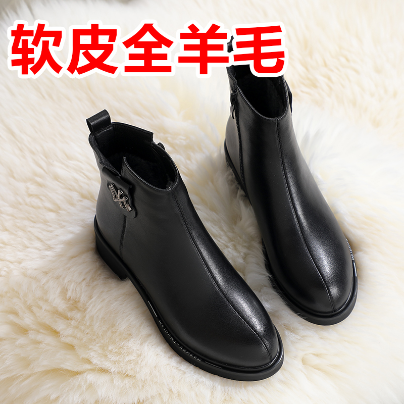 Middle aged mothers boots childrens autumn and winter new plush medium heel womens short boots large leather shoes cotton shoes for the middle aged and the elderly