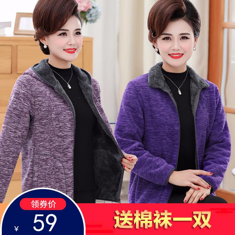 妈妈装摇粒绒中老年加厚卫衣新款