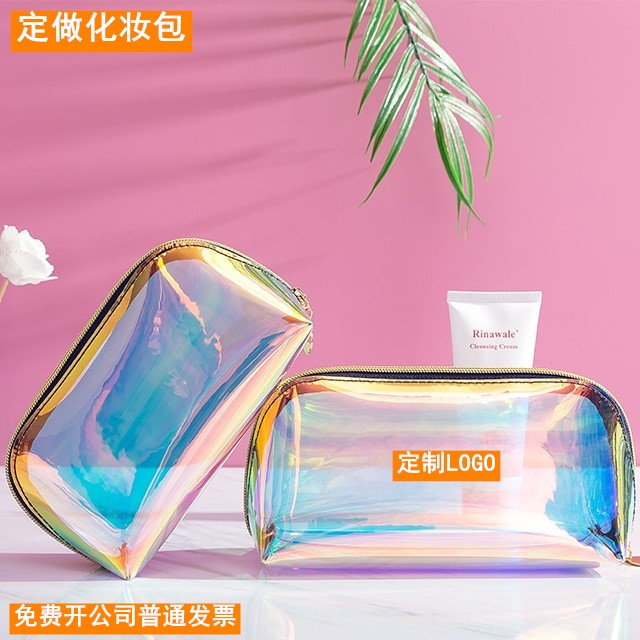 Customized color cosmetic bag transparent cosmetic bag company promotional gifts customized high-end beauty bag logo