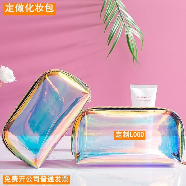 定制彩色化妆包透明化妆袋公司促销礼品订制高档美妆收纳袋印logo