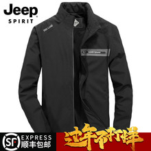 Jeep Autumn Jacket Men's Loose Collar Leisure Cotton Clothes