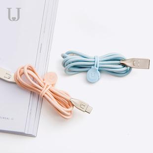 佐敦朱迪创意硅胶绑线器多功能磁力绑带数据线耳机线收纳整理绑带