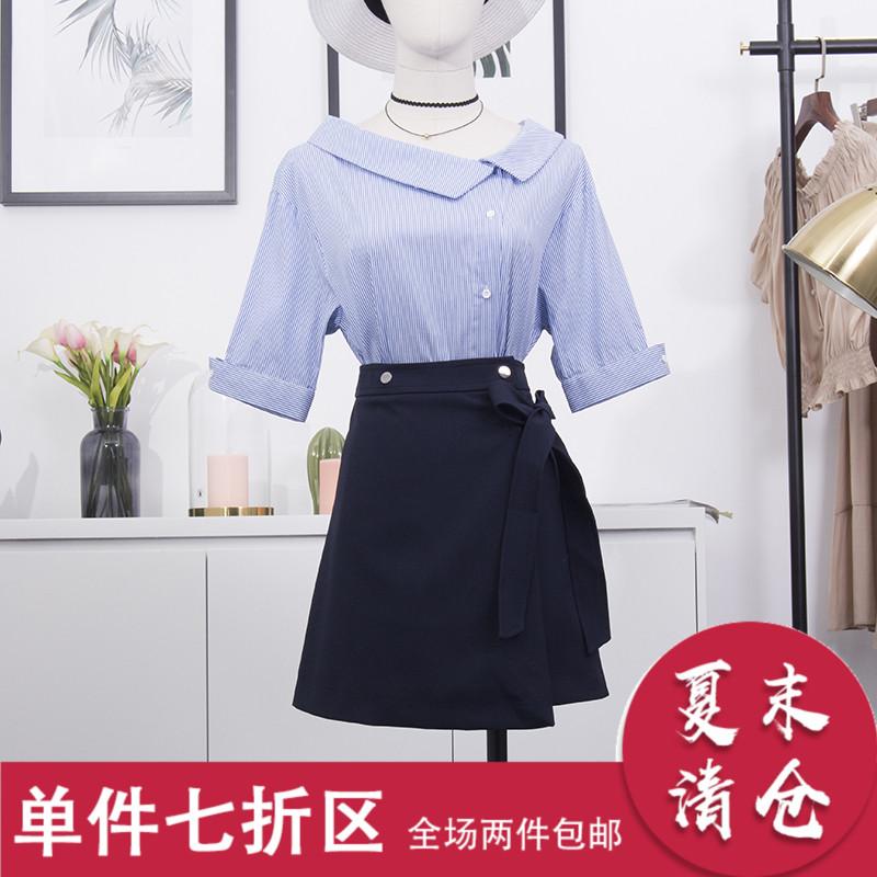 【当季新品】专柜撤柜剪标女品牌折扣18夏竖条纹高腰系带套装