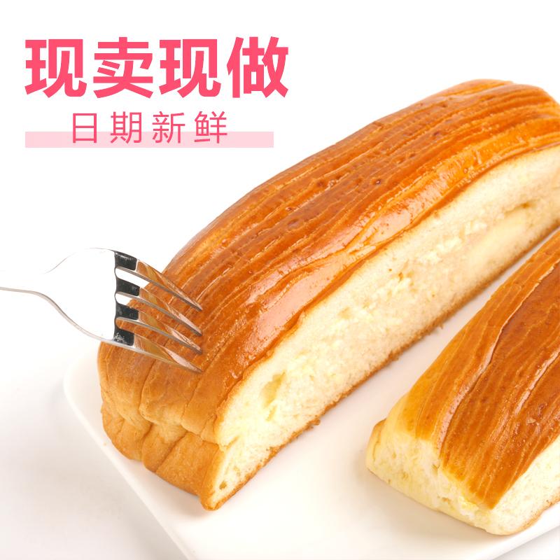 凯利来软手撕面包长条营养早餐面包休闲零食蛋糕整箱糕点包邮