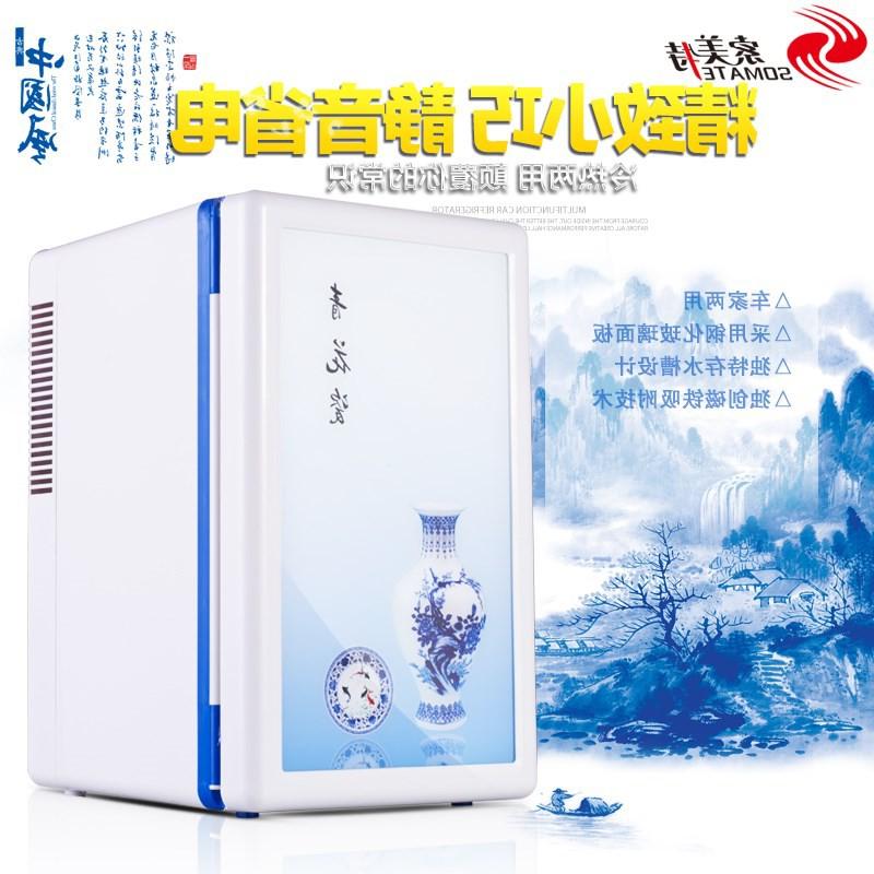 限10000张券日本购wm16升车载小冰箱家用迷你