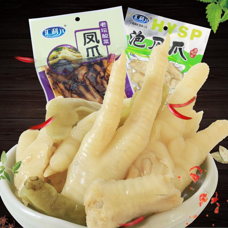 汇利元泡凤爪100g 重庆特产山椒味鸡爪袋装鸡肉类休闲零食小吃