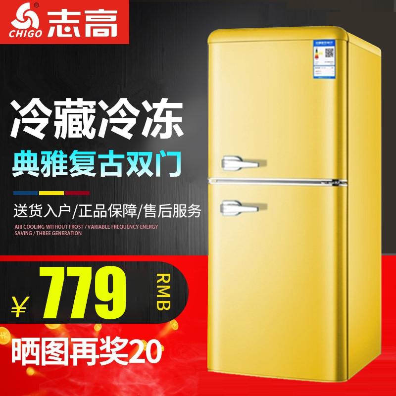 升156132118志高家用客厅厨房仿古小型冰箱复古小冰箱双门老式