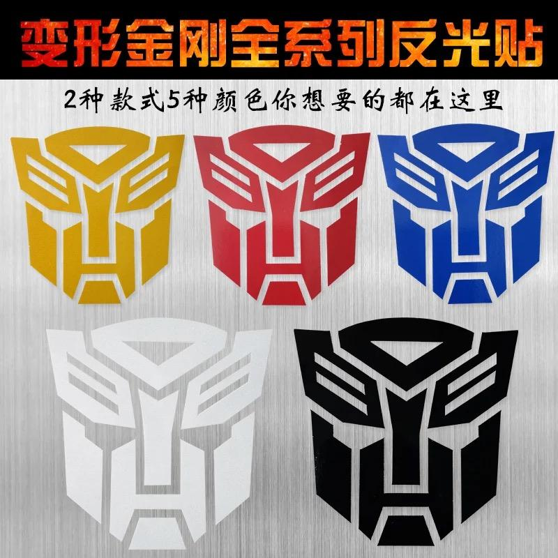 Transformers car stickers motorcycle fuel tank cover reflective stickers body scratches decorative stickers warning stickers package post