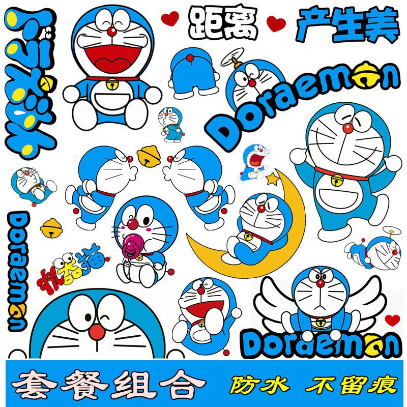 Doraemon motorcycle Decal waterproof electric car sticker trunk stick machine cat film [issued on February 25