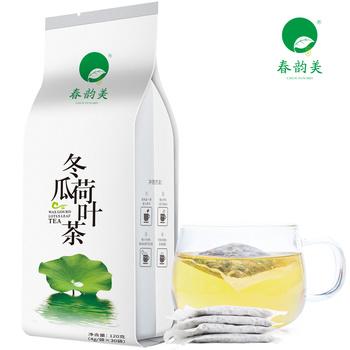 【买5送1】荷叶茶荷叶茶叶纯菊花