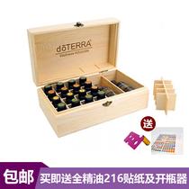 包邮精油收纳木盒子doTERR多家18格精油实木盒收纳盒
