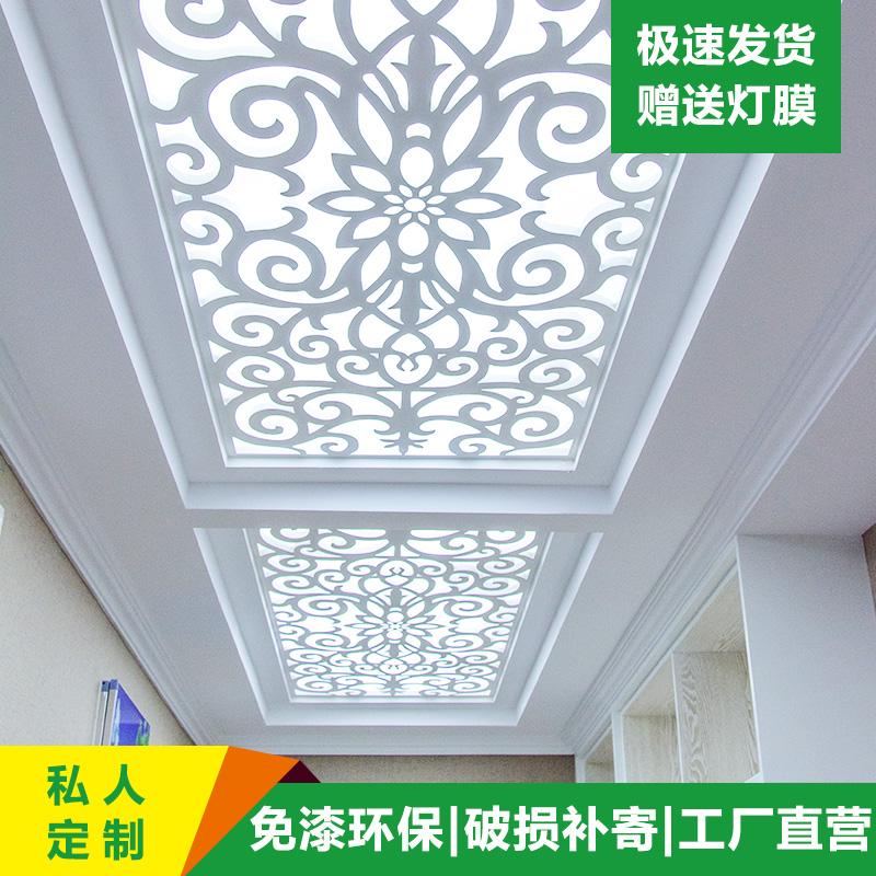 Стандарт пирсинг резьба доска гостиная экран вход через доска потолок древесно - полимерных плита фон стена отрезать pvc решёток