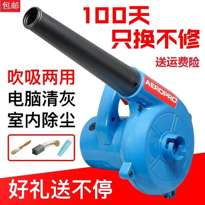 除尘施工器无极施工吹尘机电脑调速吹风机喷雾炮高压式洒水工业