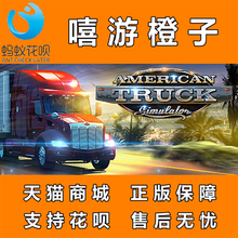 Steam PC Chinese genuine American Truck Simulator American truck simulation of Washington State Forestry Machinery DLC