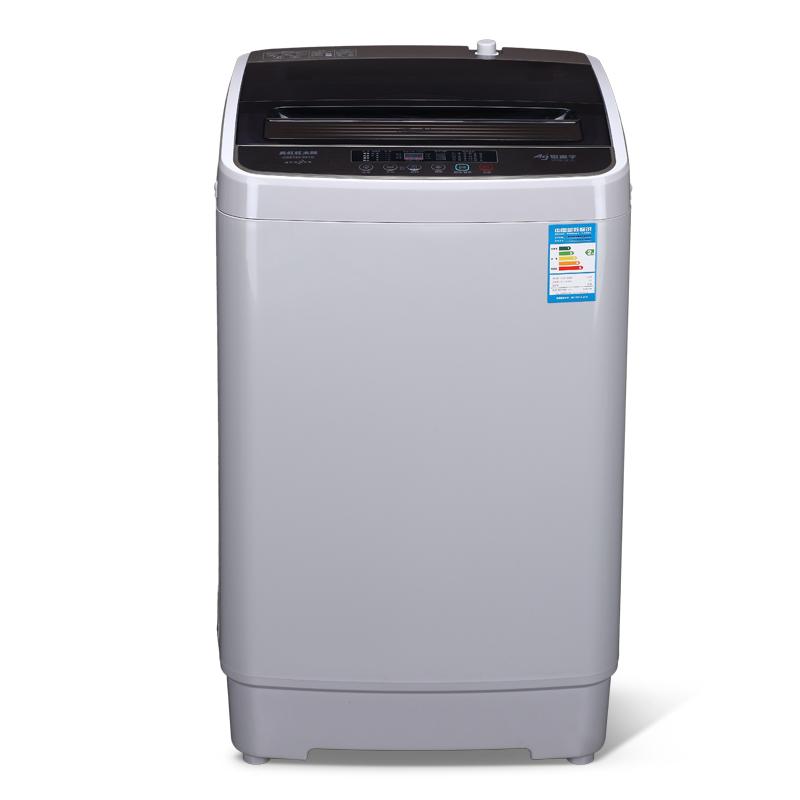 長虹紅太陽7.5KG洗衣機全自動家用波輪風乾洗脫一體機特價帶甩乾