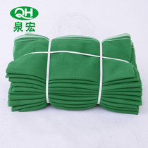 Quanfeng National standard Flame retardant building safety net mesh dust protection Green net guardrail fence cover soil mesh
