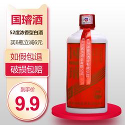 贵州原浆52度浓香型高度粮食酒水直销红高粱国产500ml送礼品白酒
