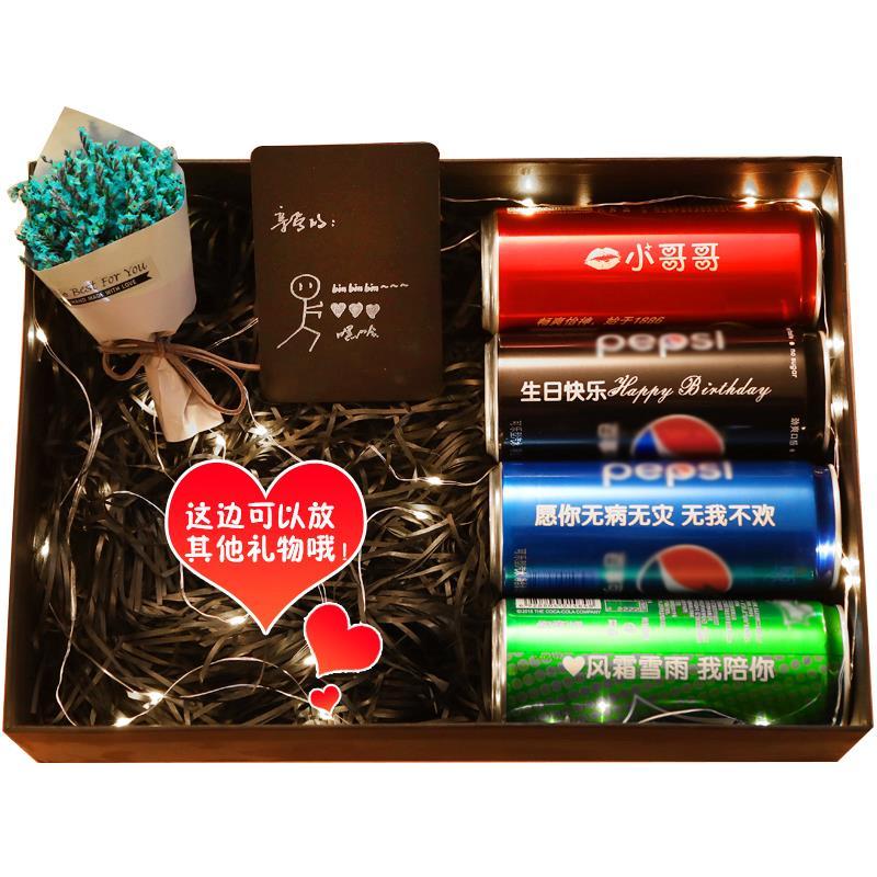 13.75元包邮可乐定制易拉罐生日礼物的抖音盒子