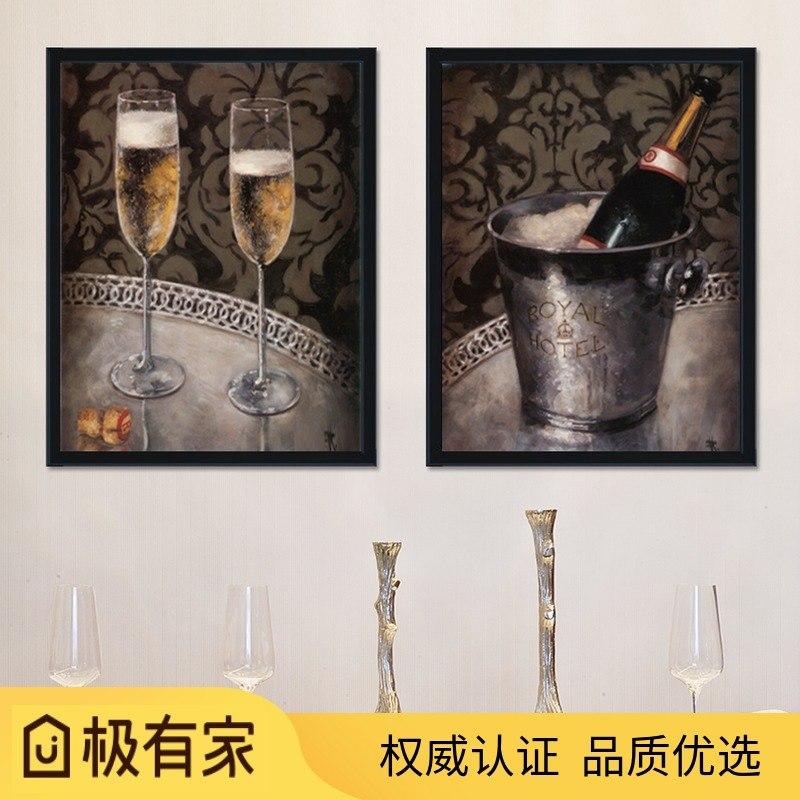 红酒西餐厅墙面装饰画单幅酒杯简约现代酒吧壁画创意个性饭厅挂画