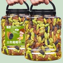 无核白黑加仑组合新疆特产果干果脯零食250g良品铺子葡萄干