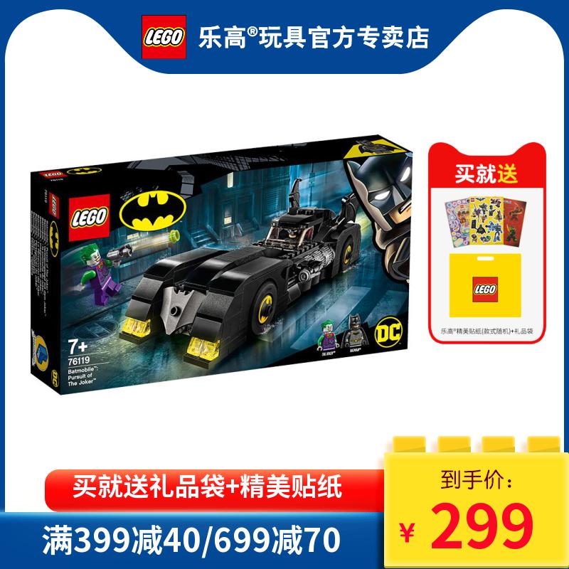 299.00元包邮7月新品LEGO乐高DC超级英雄系列76119蝙蝠战车之追捕小丑拼搭积木