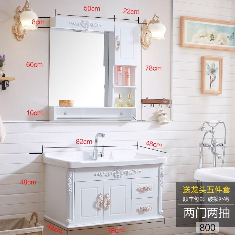 398.00元包邮热卖浴室柜欧式卫浴柜吊柜简约面盆柜组合洗手台盆柜洗漱台卫生间