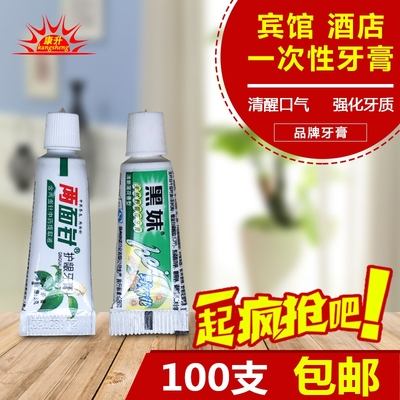 Hotel guest room wash special disposable toothpaste liangmianzhen black girl travel small toothpaste 3 grams 6 grams