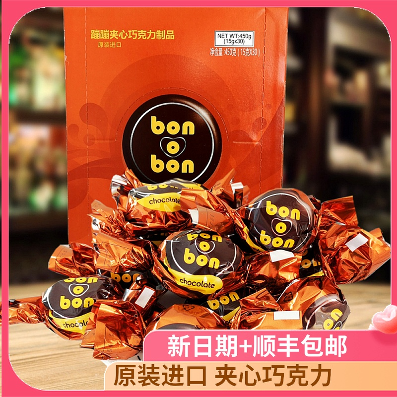Bonbon bouncing sandwich chocolate Heiqiao 450g (30 tablets) wedding candy snacks, imported from Mexico