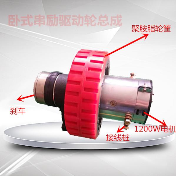 全电动叉车驱动轮总成 电机 刹车控制加速 器 操作手柄全套配件
