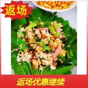 鲜美东北新鲜大白菜叶白菜白菜叶