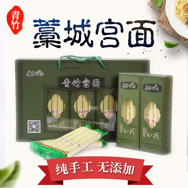 藁城青竹宫面河北特产纯手工儿童挂面宝宝辅食汤面条凉面 绿贡5斤