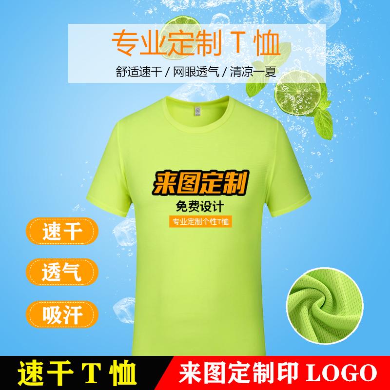 骑行运动会广告纯棉订做定制文化薄polo衫工作服图t恤团队785517