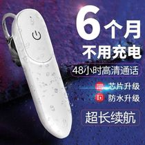 Wireless Bluetooth headset extra long standby single ear and double ear earplug vivo Apple oppo Huawei universal