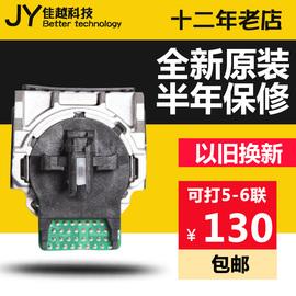 适用原装 爱普生LQ730K打印头635K LQ80KFII LQ735K LQ630K打印头图片